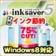 InkSaver 5 �y���f�B�A�i�r�z