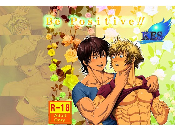 [KES] の【Be Positive!!】