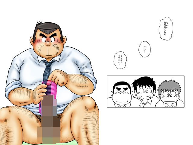 [室蘭~muroran~] の【THE BIGGEST TEACHER 2】