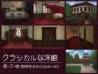 [わたちゃん本舗] の【クラシカルなお屋敷セット(背景素材)】