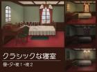 [わたちゃん本舗] の【クラシックな寝室【背景素材・単品販売】】