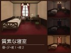 [わたちゃん本舗] の【シンプルな寝室【背景素材・単品販売】】