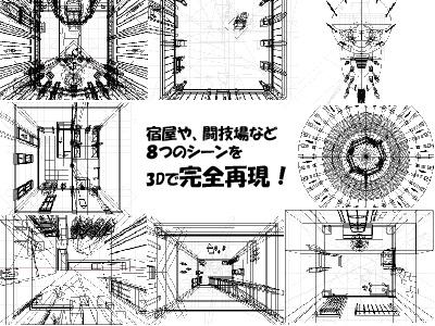 [ぺろぺろキャンディー] の【ド○クエ風背景素材】