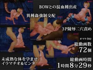 [ポザ孕] の【デジケおとしだまセール2014】Gウィルス適合少女の末路 -陵辱実験記録集-【1月13日まで!】