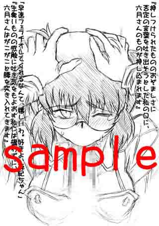 [画紋工房] の【征け!神聖ヴァ(略)帝国!】