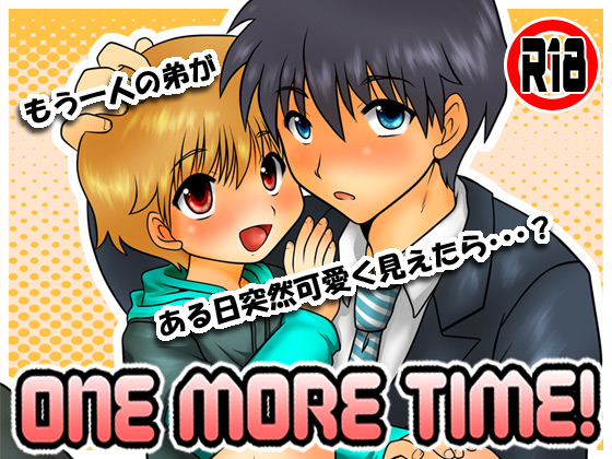 [Happydrop ] の【ONE MORE TIME!】