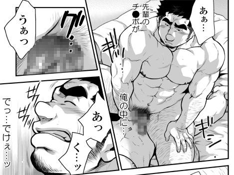 [てるじろう印のきび団子] の【下克上に挑戦!】