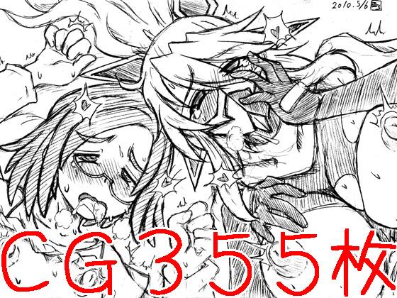 [画紋工房] の【画紋工房BlogCGまとめvol.01】
