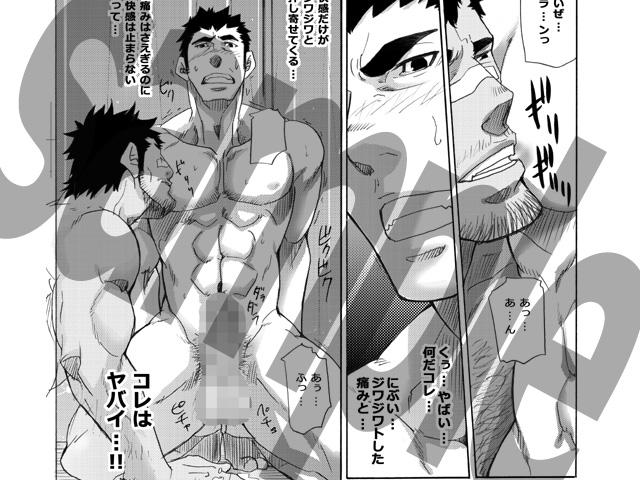 [マサムネ☆コキチ] の【マクマクラン博士の危険なお遊戯】