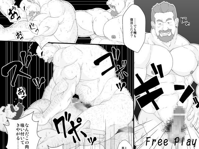 [べあている] の【FreePlay】