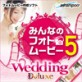 tHg[r[5 Wedding Deluxe yWOz
