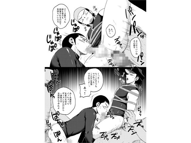 [スシプリ] の【緊縛野球少年】