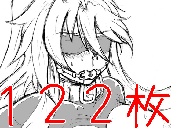 [画紋工房] の【画紋工房BlogCGまとめvol.09】