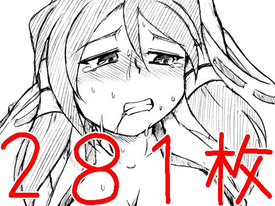 [画紋工房] の【画紋工房BlogCGまとめvol.11】