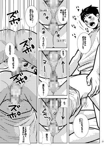 [380] の【103号室のネコ】