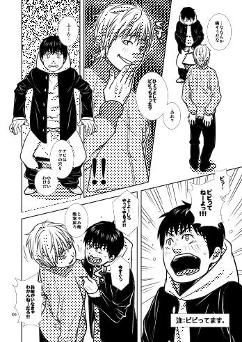 [380] の【ちびけん!】