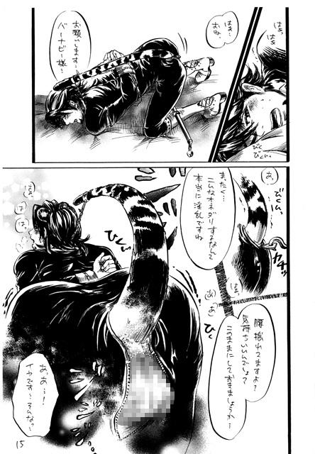 女王様バニーとドM虎徹ちゃん