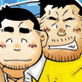 SEITEN MOKUSI Vol.26 愛*情の境界線