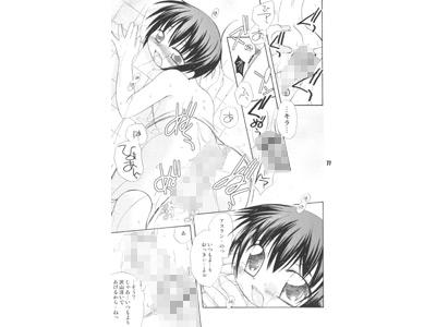 [まりあな海溝企画] の【キラ☆めろ mix!】