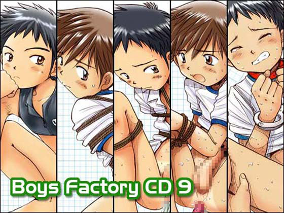 [BOYS FACTORY] の【BOYS FACTORY CD9】
