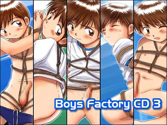 [BOYS FACTORY] の【BOYS FACTORY CD3】