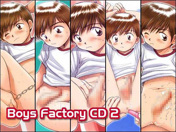 [BOYS FACTORY] の【BOYS FACTORY CD2】