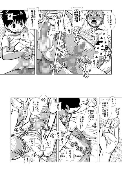 [380] の【ちびすけ】