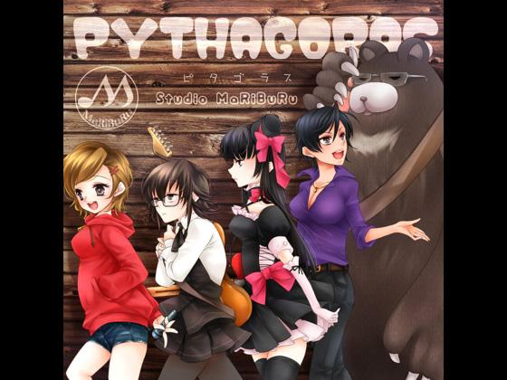 PYTHAGORASの紹介画像