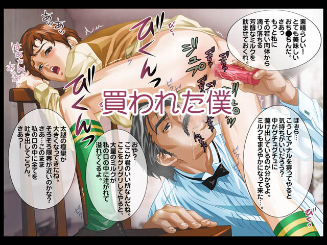 [STUDIO Dimple] の【ショタショタ★プラス】