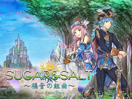 SUGAR&SALT〜福音の組曲〜SoundEditionDemoの紹介画像