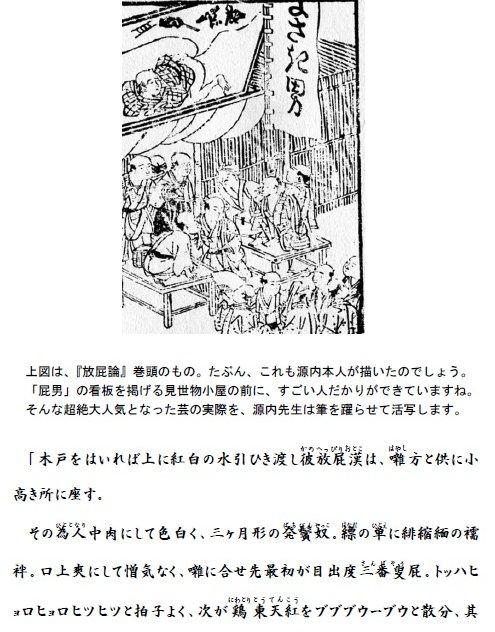 合本 日本のいろもの古典