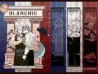 [Laboratory#09] の【ブランシール】