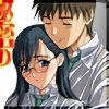 [TL]秘密の恋愛授業4