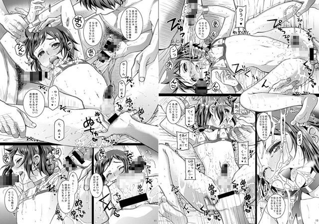 [InkStone] の【BUILD 01】
