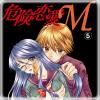 [TL]危険恋愛M5