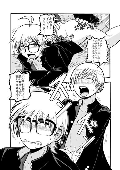 [浪漫少年倶楽部] の【こちら制服××委員会です】