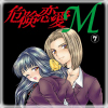 [TL]危険恋愛M7