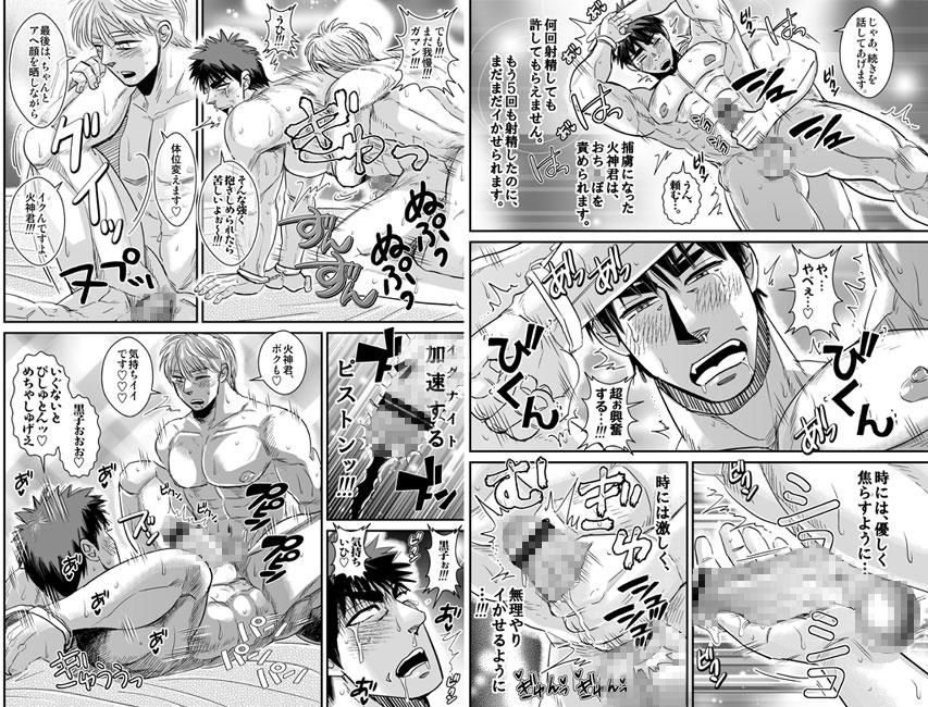 火神○我のエロボディ!+パーフェクトセックス!