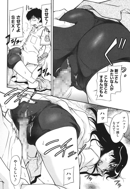 [松文館] の【多感少女(高解像度)】