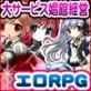[アリコレ -Aria corporation-] の【赤い少女のカチェロット -乱暴な娼館経営エロRPG!-】