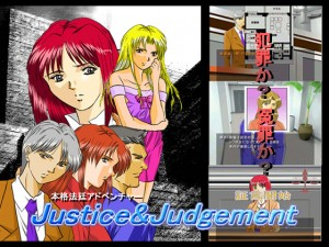 Justice&Judgement