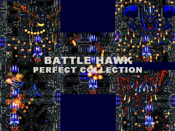 BATTLE HAWK PERFECT COLLECTIONの紹介画像
