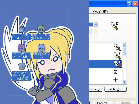 Fateデスクトップアクセサリの紹介画像