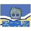 Fateデスクトップアクセサリ
