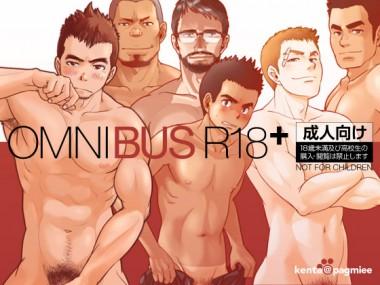 [パグミィ] の【OMNIBUS R18+】