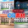 [キュキュキュのQのQ] の【著作権フリー背景CG素材「門のある洋館」】