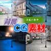 [キュキュキュのQのQ] の【著作権フリー背景CG素材「洋風の街中」】