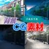[キュキュキュのQのQ] の【著作権フリー背景CG素材「洋風住宅街」】