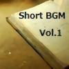 著作権フリーオリジナルショートBGM集 Vol.1