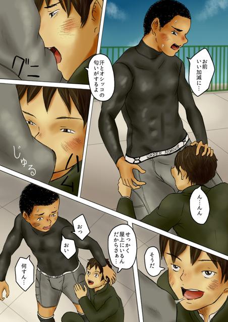 [prismatic boy] の【黒歴史はつらいよ!】